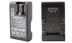 Fuji Bc-45b Battery Charger for Fujifilm Finepix Xp10 Xp20 X